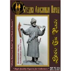 Московский стрелец . Семидесятые годы 17 века.