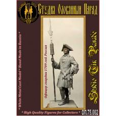 Офицер гвардии 1709 год. Россия